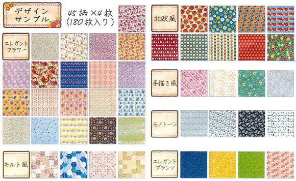 ハート 折り紙 折り紙 模様 : item.rakuten.co.jp