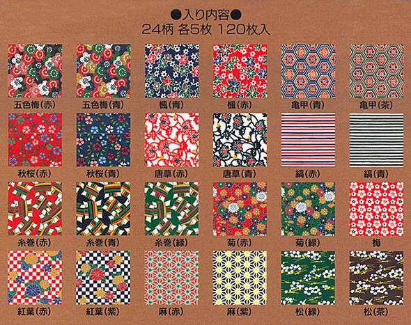 ハート 折り紙 和柄 折り紙 : item.rakuten.co.jp