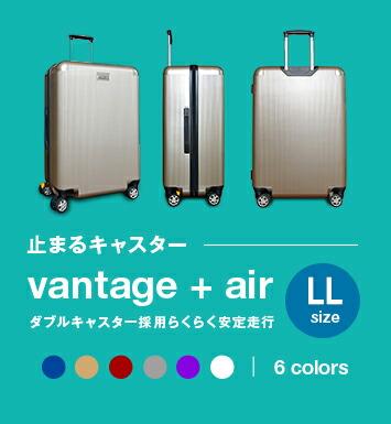 vantage + air L size