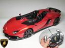 RC 람보르기니 アヴェンタドール J (2014) 콘 1/12 크기의 공식 라이센스 제품 빨리 재생 배터리 포함! (단 3 건전지 5 개 + 9V 건전지 1 개) ☆ アベンタドール Lamborghini Aventador J