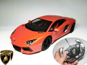 RC란보르기니아베타드르 LP700 라디콘1/14사이즈 오피셜 라이센스품 곧바로 놀 수 있는 전지 첨부!(단 3 전지 5개&9 V전지 1개)☆아벤타드르 Lamborghini Aventador LP-700