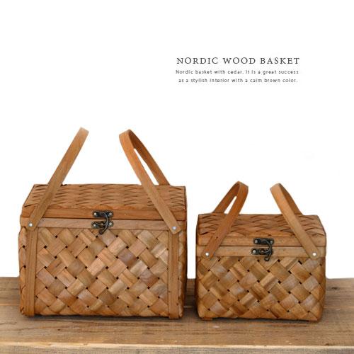 NORDIC WOOD バスケット ≪2サイズ≫ 小物入れ かご ストレージ BOX ピクニックバスケット ランチバスケット