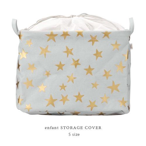 enfant 「STAR」 収納ボックス スターモチーフ 折りたたみ可能 収納ケース キッズルーム 小物入れ