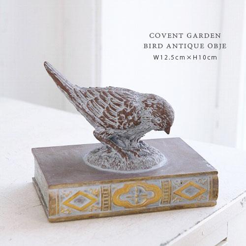 COVENT GARDEN バード オンザブック アンティーク 小鳥 オブジェ
