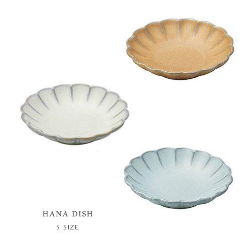 HANA 花皿 プレート ≪Sサイズ≫ 瀬戸焼 日本製 小皿 和食器 テーブルウェア 丸皿 白