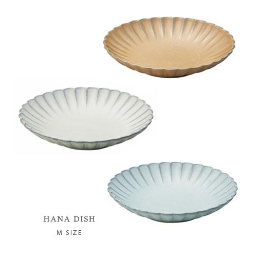 HANA 花皿 プレート ≪Mサイズ≫ 瀬戸焼 日本製 小皿 和食器 テーブルウェア 丸皿 白