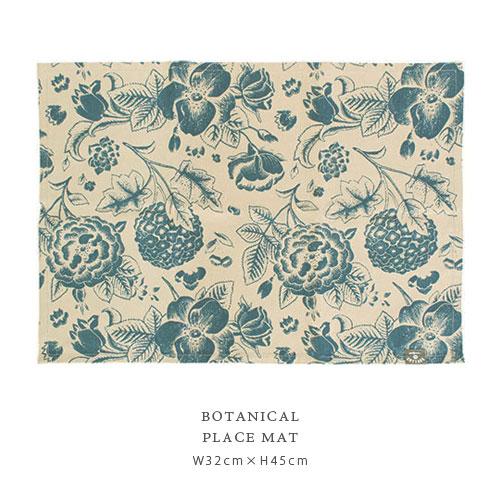 BOTANICAL フラワープリント ランチョンマット プレイスマット ボタニカル 花柄 キッチン雑貨
