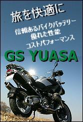 ��������GS�楢�������β��ʤ��㤨���㤦��