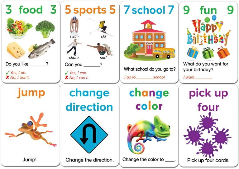 ... )カードゲームの第2版 : 幼児 カードゲーム : カード