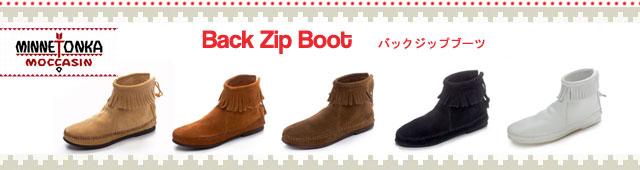 MINNETONKA �ߥͥȥ� Back Zip Boot���Хå����åץ֡���
