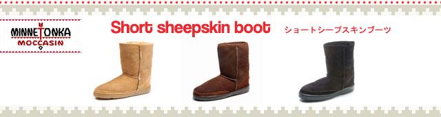 MINNETONKA ミネトンカ・ SHORT SHEEPSKIN BOOTS & SHEEPSKIN CUFF BOOTS