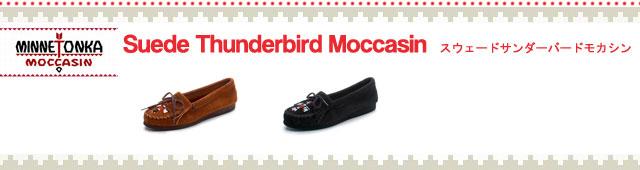 MINNETONKA ミネトンカ・Thunderbird Moccasin サンダーバードビーズモカシン