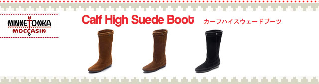 MINNETONKA �ߥͥȥ󥫡� Calf High Suede Boot �����եϥ����������ɥ֡���