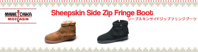 MINNETONKA �ߥͥȥ󥫡� SHEEPSKIN SIDE ZIP FRINGE BOOTS�������ץ����󥵥��ɥ��å�