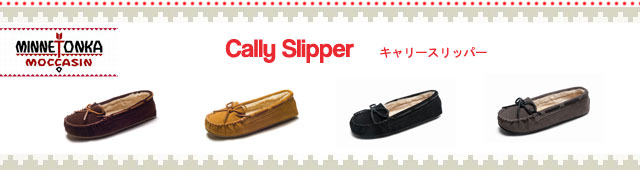 MINNETONKA �ߥͥȥ󥫡� Cally Slipper Suede Moccasin ����꡼����åѡ�