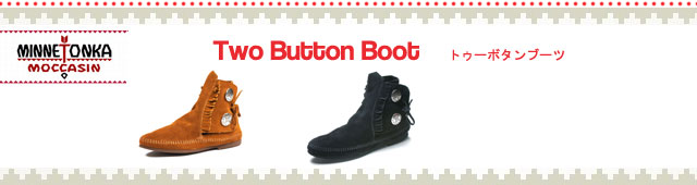 MINNETONKA ・ Suede Two Button Boot スウェードトゥーボタンブーツ