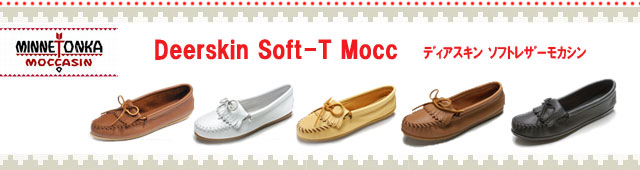 MINNETONKA �ߥͥȥ󥫡�Deerskin Soft-T Leather moccasin