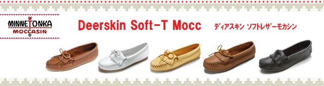 MINNETONKA ミネトンカ・Deerskin Soft-T Leather moccasin