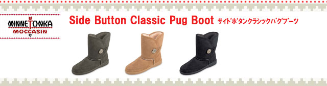MINNETONKA ミネトンカ・ Side Button Classic Pug Boot