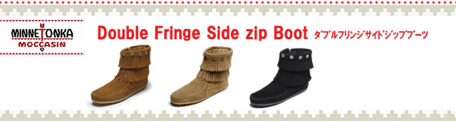 MINNETONKA ミネトンカ・ Double Fringe Side Zip Boot