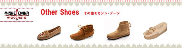 MINNETONKA ミネトンカ・ Other Shoes その他モカシン・ブーツ