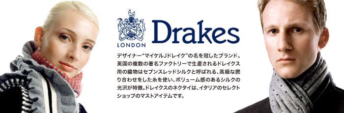 DRAKE'S,�ɥ쥤����,����,����