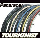 Panaracer パナレーサー TOURKINIST commuter 26*1.50 26*1.75
