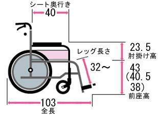 Xe lăn hợp kim nhôm Kawamura KA800 (Nhật)