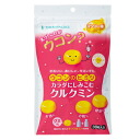 Ukon no Himitsu (Essence of turmeric) [gummy type]30 gummies