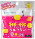 Ukon no Himitsu (Essence of turmeric) [gummy type]3 gummies