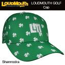 Lmwrn-hat-shamrk