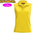 Lmwrn-wel-lemon