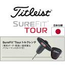 Ttacnsft_torq_jp