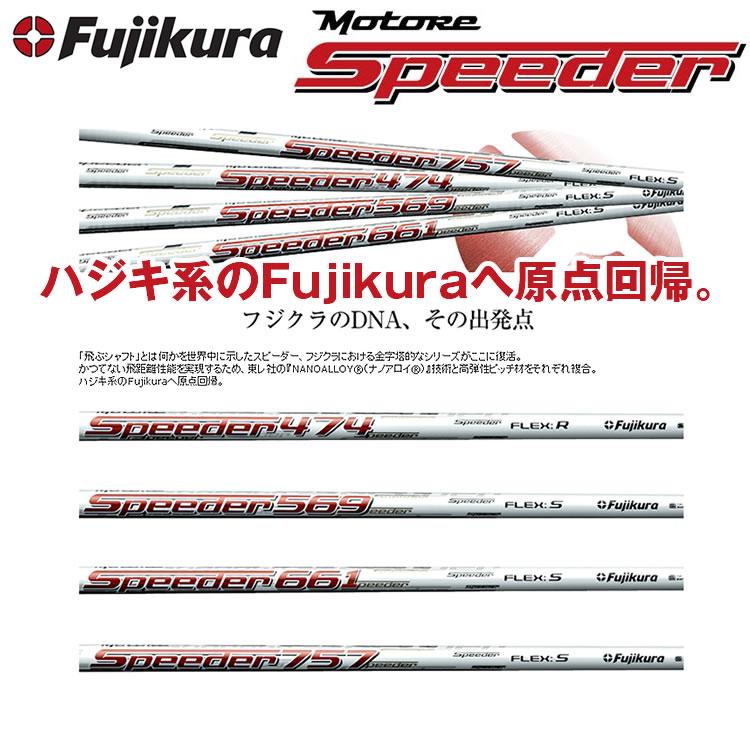 Golf Third Wave Rakuten Global Market 2013 Model