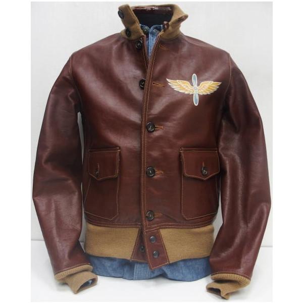 A 1 Flight Jacket | Outdoor Jacket
