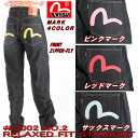 EVISU JEANS #2002 NO.2 front closure relaxed fit straight EGD-2002-2X-XX (Seagull 4 color trademarks ) 1023max10