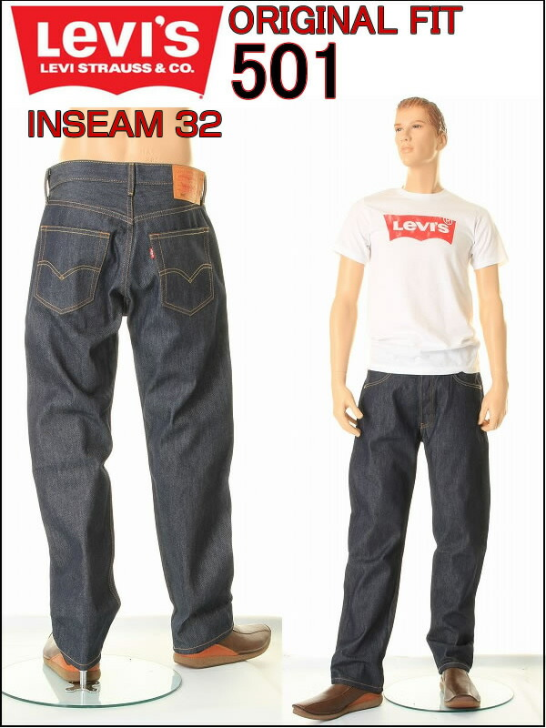 Jeans Levis red ear Levi's501XX