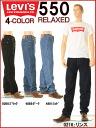 JEANSLOT.00550-4COLOR Levi's Levi's 550 リラックスフィットストレートデニムジーンズ (rinse mid dark black) Levi 503 silhouette Levi's black jeans