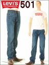 Levi 's USA 한정 모델 00501-1320 (리 바이스 501 사파리 워시) 오리지날 버튼 플라이 레 귤 러 스트레이트 쉬링크 투 핏 리 바이스 501 신품