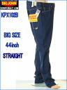 BIG JOHN JEANSLOT.KPX102B (001: conditioner wash) regular fitting straight painter jeans denim zip fried food original silhouette