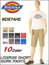 WD874H5 LOWRISE ORIGINAL FIT SHORT WORK PANTS 10 Color 로우라이즈 쇼트 오리지날 피트 워크 팬츠 10 칼라