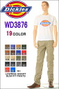 WD3876 18Color LOWER RISE SMART SLIM FIT PANTS 로우 라이즈 스마트 슬림 핏 팬츠 18 색