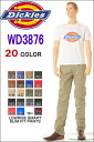 SMART Dickies3876 SLIM LOWRISE PANTS 디 키즈 WD3876 로우 라이즈 스마트 슬림 핏 팬츠 신품