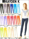 15 KAYDEN.KLADY'S SKINNY color skinny pants colors