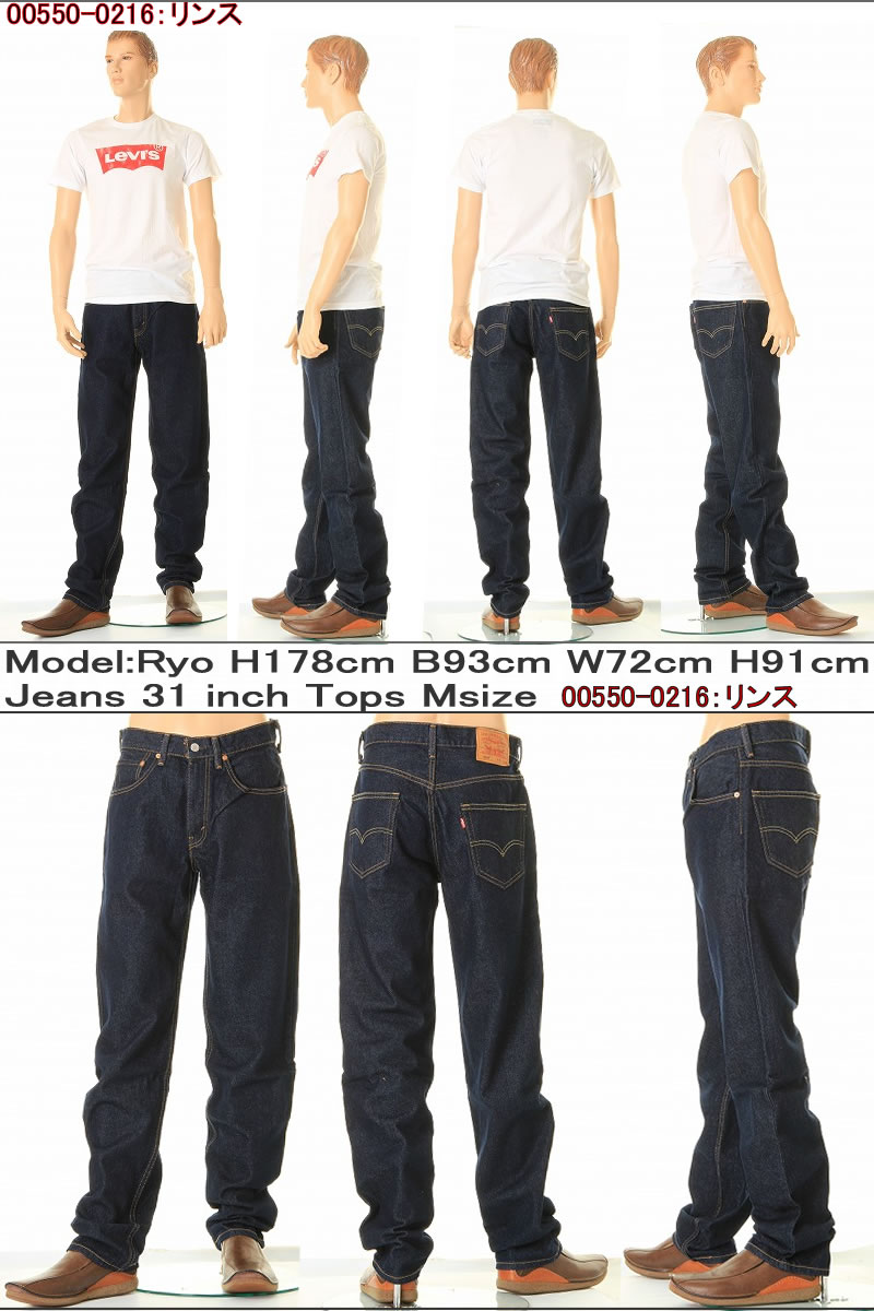 29 inches of EVI'SVINTAGE jeans Levis Premium red ear Levi's505madeinJAPAN straight jeans denim zip fried food men fashion bottoms jeans American casual and others jeans 30 inches 31 inches 32 inches 34 inches 36 inches 38 inches 40 inches