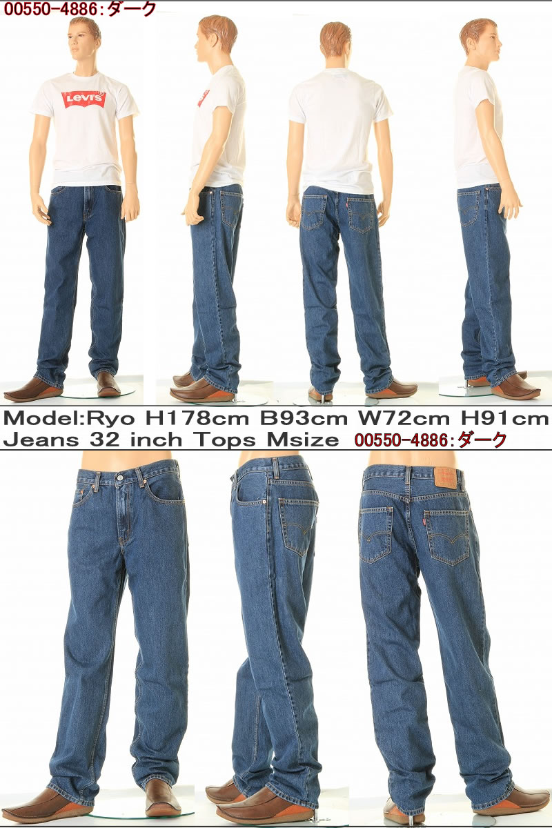 LEVI'SVINTAGE jeans Levis Premium red ear Levi's505madeinJAPAN straight jeans denim zip fried food men fashion bottoms jeans American casual and others jeans