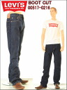 JEANSLOT.00517-0216 Levi's Levi's 517 RINCE bootcut jeans (リンスウォッシュ)