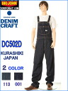 BIGJOHN DENIM CRAFT denim craft overall OVERALLS overall