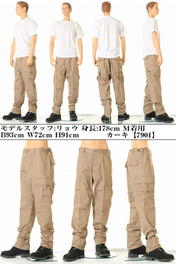 threelove | Rakuten Global Market: 6 Pocket BDU cargo pants 7 ...