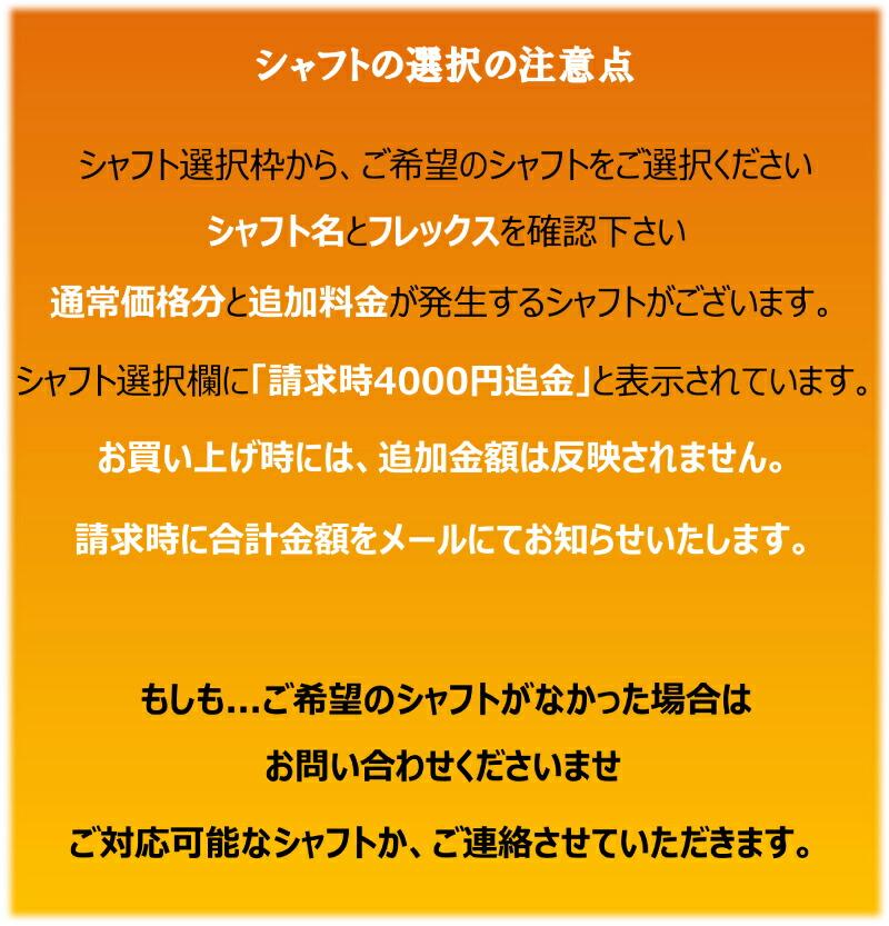 TB TOUR 8